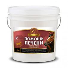 """Помощь печени """"В коня корм"""", 1,5 кг"""