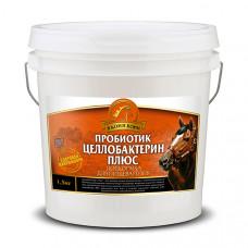 "Пробиотик Целлобактерин Плюс ""В коня корм"", 1,5 кг"