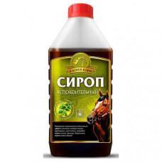 """Сироп УСПОКОИТЕЛЬНЫЙ """"В коня корм"""", 1 литр"""