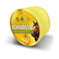 """Коньфета """"В коня корм"""", 620 гр"""