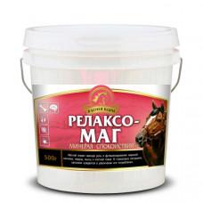 """Релаксо-МАГ """"В коня корм"""", 500 гр"""
