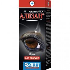 Глазные капли для лошадей Алезан, 10 мл